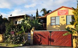 Akkedissie Self Catering image