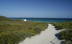 De Hoop Collection Nature Reserve image