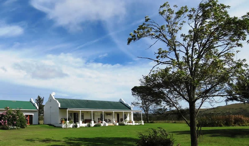 Request Guest Farm in Bedford, Eastern Cape, South Africa