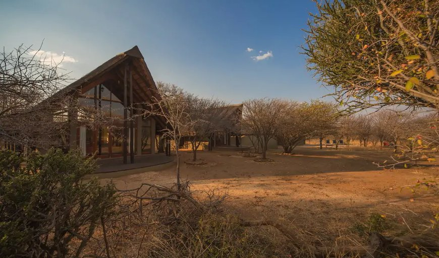 Welcome to Nkala Safari Lodge in Pilanesberg, North West Province, South Africa