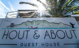 Hout & About Guest House image