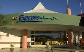 Express by Holiday Inn Beitbridge image